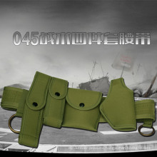 045 Tactical Belt Four-Piece Suit