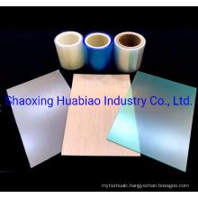PP Protective Film for Optical Industry