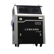 Máquina de limpeza do conversor catalítico de três vias para sistema de combustível