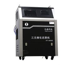 Dreiwege-Katalysatorreinigungsmaschine für Kraftstoffsystem