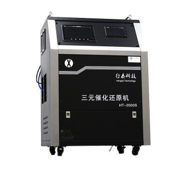 Máquina de limpieza del convertidor catalítico de tres vías del sistema de combustible