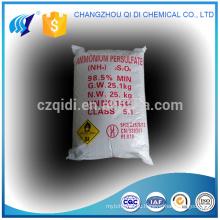 CAS NO.7727-54-0 заводская цена персульфат аммония