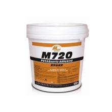 Adhesivo excelente para pisos de cuarzo PVC con resistencia adhesiva