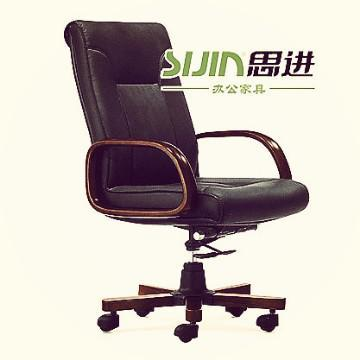 ergonomic meeting chair leather chair office chair waiting PU chair