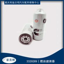 Séparateur huile/eau d'accessoires de générateur