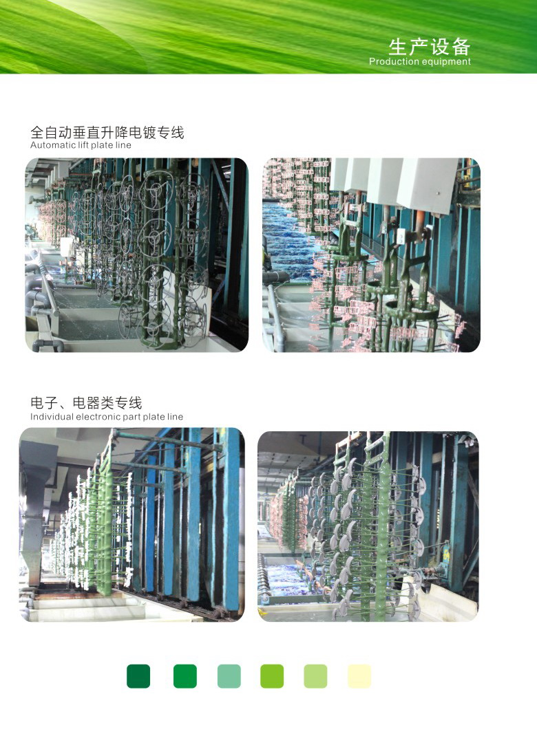 Bathroom products electroplating processing