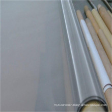 Stainless Steel Woven Wire Mesh Screen