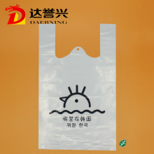 Food Grade Cake Delivery Plastic Bags