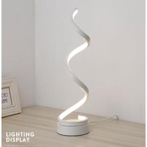 Wholesale Price Reading LED Strip Table Lamp