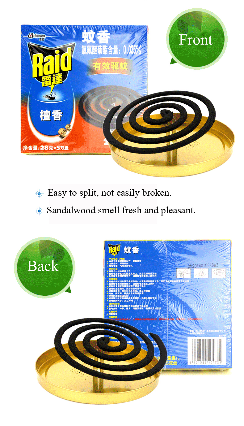 mosquito coil 7