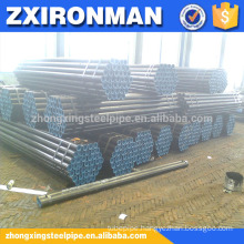 45# seamless steel pipe