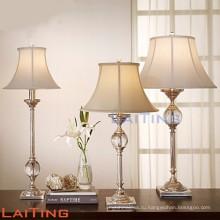 Современные солнечные крытый Лампа ткань настольная лампа настольный светильник стола Сид 2122