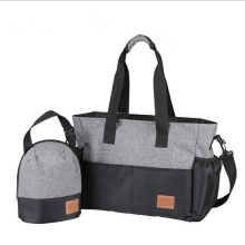 Simple Unisex Baby Diaper Bag