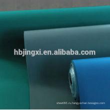2мм Анти-статическое резиновый лист