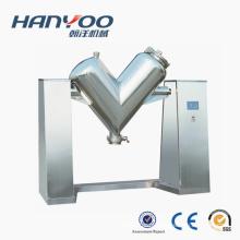 V forma Pharma & máquina de mistura do pó de alimento / misturador do pó / máquina seca do misturador do pó / misturador do pó