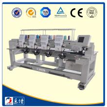Máquina de bordado computarizada de la serie del casquillo de Lejia