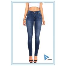 Jeans Fashion For Women