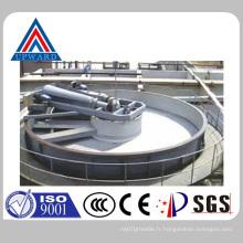 Machine de protection de l'environnement de la Chine vers le haut Machine de flottement peu profond ultra-efficace Cxf