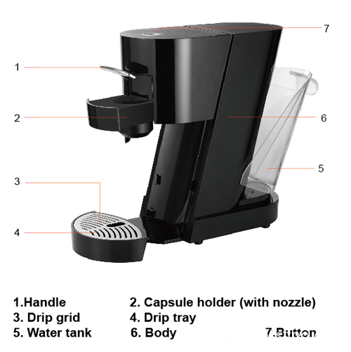 CN-U capsule coffee machine (2)