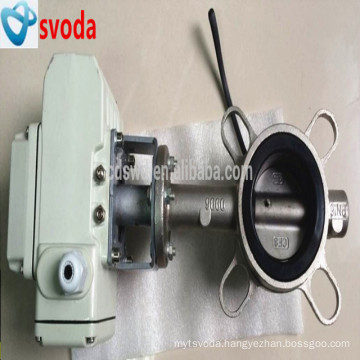 china supplier butterfly valve electric actuator for sale