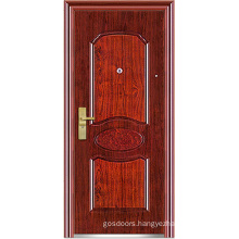 Steel Entry Door (WX-S-150)