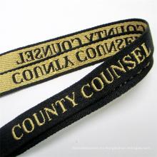 Cordón personalizado de nylon personalizado del telar jacquar / bordado del logotipo para el negocio