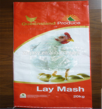 plastic opp packing bags for animal feed bag fish feed bag/chicken feed bag 50kg