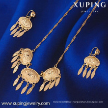61452- Xuping Cheap indian style jewelry set of tassel design