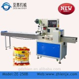 Hot sale pillow packing machine model no.:ZE-250B