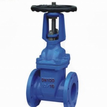 Cast Iron Non Rising Stem Resilient Seated Gate Valve,125LB