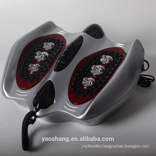 LED display Low-frequency infrared therapy vibrating standing foot massage machine