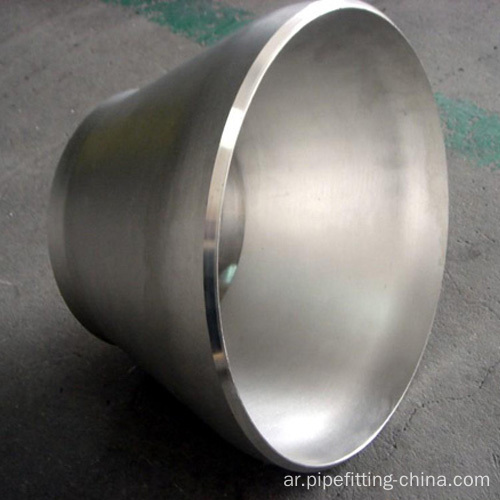 304/316 Ss Concentric Reducers