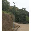 3 Years Warranty 50w All In Two Solar Street Light