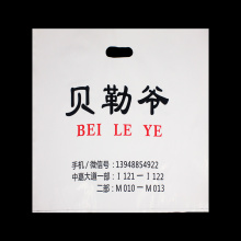 Custom Printed Biodegradable Plastic Die Cut Bag