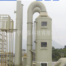 alibaba hot sell high quality ash separator dulst collector color customized