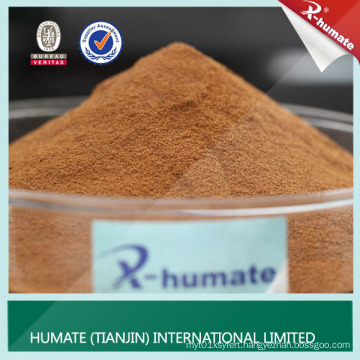 Bio Made Organic Fertilizer 95% Purity 100% Water Soluble Humic Fulvic Acid