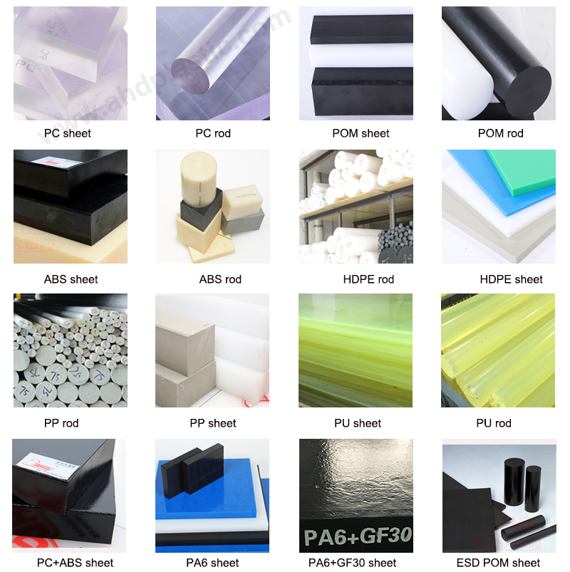 Conductive pom sheet related products