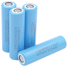 Best LED Flashlight Battery LG MH1 3200mAh (18650PPH)
