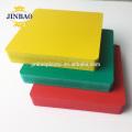 Роскошный украшение листа пены PVC 5mm для Панели крыши