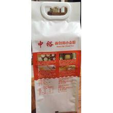 Impression de sac en toile PP sac à tricoter pour farine de blé