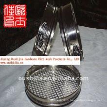 Продукты сетки нержавеющей стали сетчатые (фабрика)