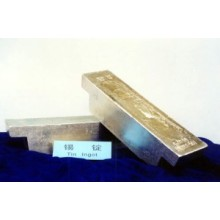 Tin Ingot/Sn Ingot, Sn99.99%up, Sn99.95%, Sn99.90%