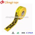 светло-желтый подземный необнаруживаемых ленты предупреждение