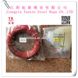 2-4mm plastic covered steel cable supplier