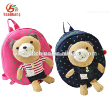 Plush kids animal shape school bag for EN71 and ASTM approval