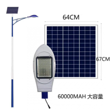 60 Вт 60000 мАч Солнечный уличный фонарь