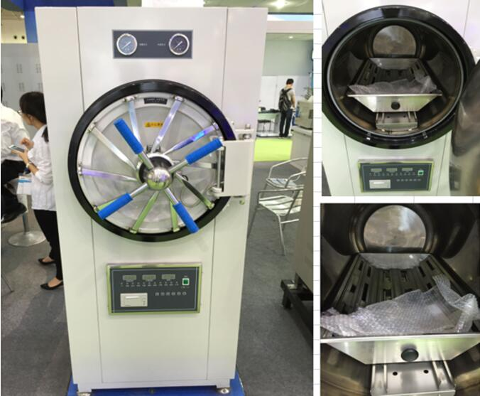 Medical Waste Autoclave Sterilizer