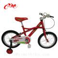 Günstige Baby Jungen Kinder 16 Zoll Fahrrad / Stahlrahmen Fabrik Preis bmx Kinder Fahrrad / heißer Verkauf Kinder Fahrrad Kinder