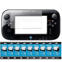 Clear LCD Screen Protector Film Guard for WII U Gamepad