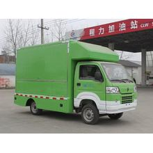 JAC/JINBEI Mobile Shop Truck For Sale
